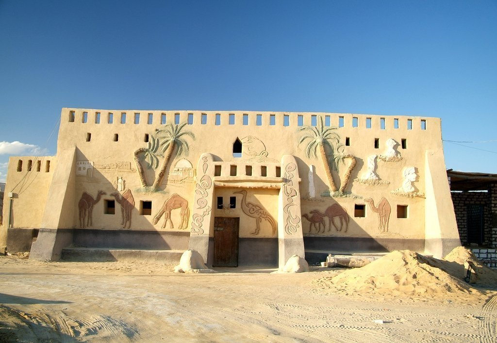 Things to do in Egypt - Visit Badr Museum